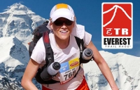 As used by Jo Meek in The Everest Trail Race (Jo was the 2nd fastest woman and 4th overall).